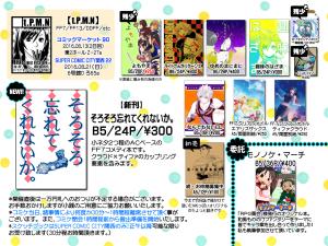 2016_S_menu