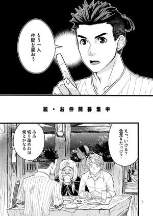 org_honbun03