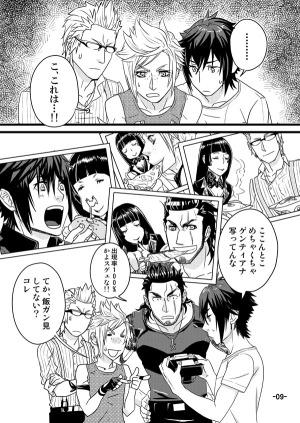 honbun_09